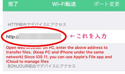 HTTP転送