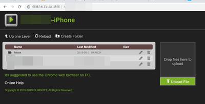 OPlayerのWi-Fi転送画面