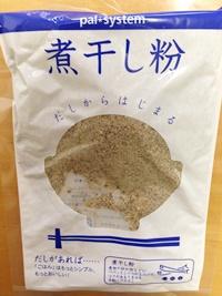パルシステムの煮干し粉